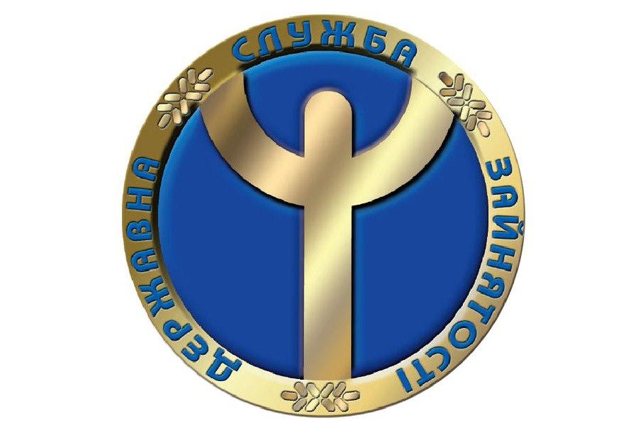 Із 01.01.2017 змінюється форма звіту № 3-ПН