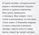 Анастасия Чакилева фото #32