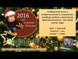 2016 год огненной обезьяны! Где купить подарки от 50 рублей?