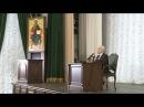 Истинность христианства (МПДА, 2016.04.12) — Осипов А.И.