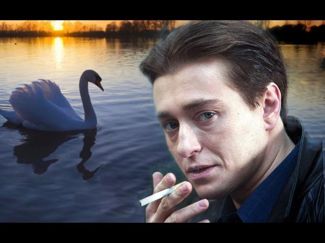 Лесоповал Я куплю тебе дом Белый лебедь на пруду