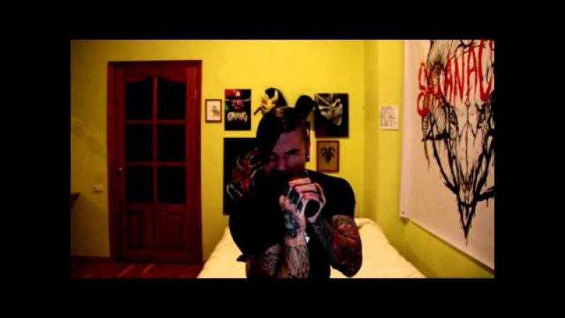 Beneath The Massacre Anomic Cover By Alex Terible (SATANA)