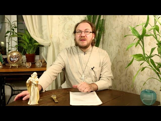 Весь Ветхий Завет. Книга Бытие. Часть 10