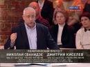 Исторический процесс 16 от Майдана до Арбата 14 03 2012