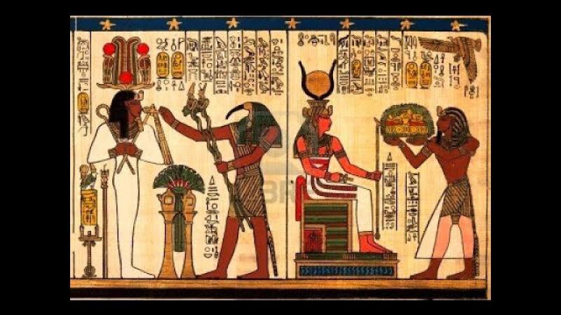 BBC: Древний Египет: Жизнь / 1 серия