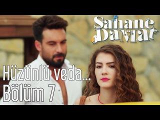 Şahane Damat 7. Bölüm - Melike'den Hüzünlü Veda...