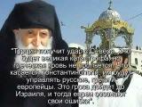 Пророчества о войне Турции и России и грядущей Мирой войне св. Паисия Святогорци и св. Космы