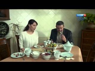 Райский уголок (2013) Русский, кино, фильм, комедия, мелодрама