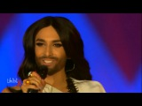 Кончита ВурстТ /Conchita Wurst - Firestorm, Life Ball 16.05.2015