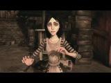 Alice: Madness Returns, первые 10 минут геймплея