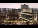 Песни Чернобыль Зона отчуждения - STALKER Текст