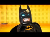 Лего Фильм: Бэтмен (The Lego Batman Movie) - Русский трейлер 2 (HD)