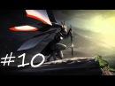Endless Legend   оборотни Аллайи (Shifters Allaye)   сложность - серьёзный   ep10