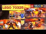 ЛЕГО НЕКСО НАЙТС ОБЗОР 70325 - Инфернокс захватывает королеву - LEGO NEXO KNIGHTS 70325 Review
