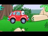 Развивающие мультики для детей. Машинка Вилли все серии подряд. Сборник мультфильмов про Вилли