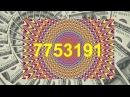 7753191 Денежная тибетская цифровая мантра Работает 100% Мантра богатства