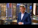Лучший повар Америки (6 сезон 3 серия) HD720p. Мастер Шеф 6 сезон смотреть онлайн