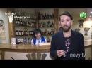 Ревизор. 5 сезон - Ревизор в Миргороде - 09.03.2015