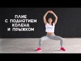 Жиросжигающая тренировка по системе табата [Malina fitness]