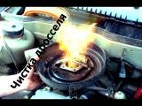 Чистка дросселя. Огненный метод