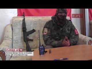 Ополченец из Колумбии в рядах ополчения ДНР. О фашизме и Украине. Ополчение Донбасса.