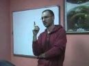 Андрей Головинов - Уроки аюрведы 06