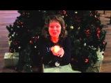 Елена Чарквиани поздравляет с Рождеством!