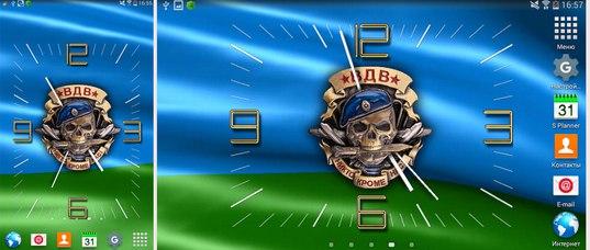 часы с неоновым гербом россии для андроид