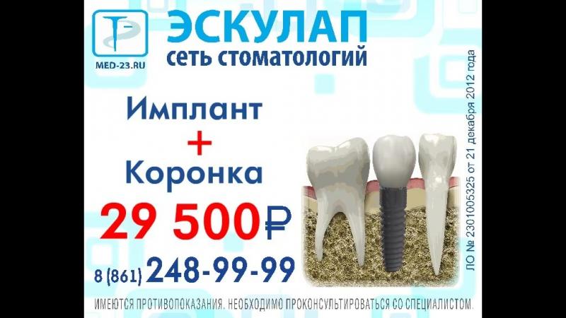 Имплантация зубов под ключ недорого в москве