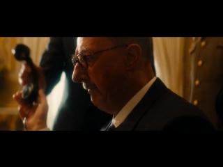 Принцесса Монако (2014) - ТРЕЙЛЕР НА РУССКОМ [720p]