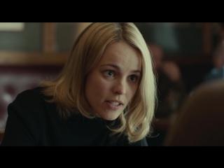 В центре внимания (2015) Трейлер