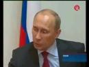 Путин провёл день во Пскове 23.05.2011