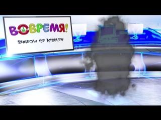Тень Киселева - 6 -  Улюкаев, Захарова и Hyperloop в России.