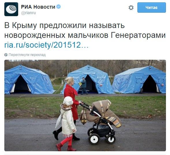 Оккупанты уверяют, что Крым не будет принимать электроэнергию из Украины в случае возобновления поставок - Цензор.НЕТ 4464