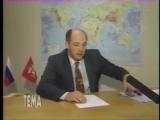 Артём Тарасов о налогах
