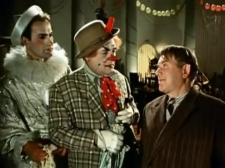 «Карнавальная ночь» (Мосфильм, 1956) — прослушивание клоунов (Тип и Топ)