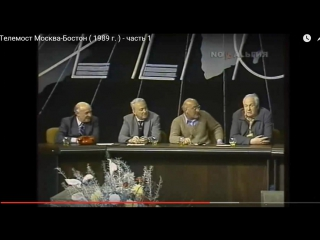 Юрий Левада и Мераб Мамардашвили
