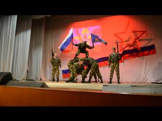 Показательное выступление по АРБ к Дню Защитника Отечества.