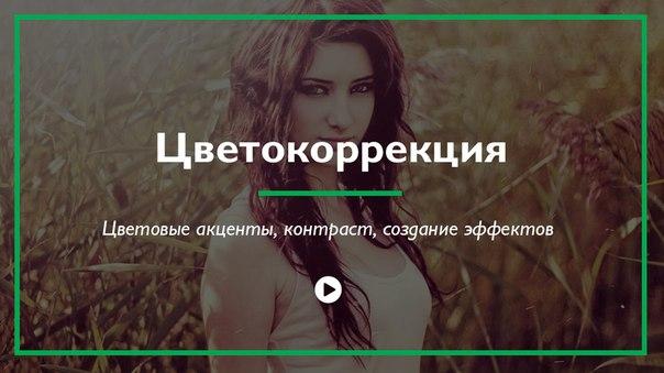 lightroom скачать бесплатно русская версия