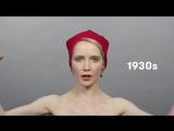 100 лет красоты - эпизод 8 (Россия)