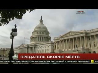 «Он сам себя устранил»: эксперты комментируют информацию о смерти разведчика-предателя Потеева