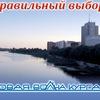 Новая Волна Курган