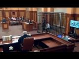 Суд присяжных (26.02.2016.)