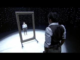 Перфоманс Зеркало