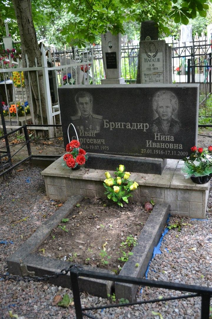 Украина. Одесса. Офицерское кладбище. Июнь 2016 г. (фото и описание) Of0jo61oggQ