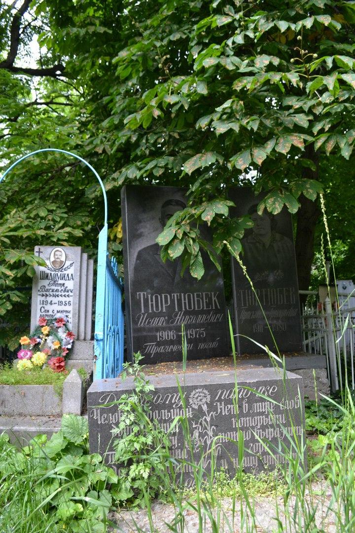 Украина. Одесса. Офицерское кладбище. Июнь 2016 г. (фото и описание) XAit5XHtyB4
