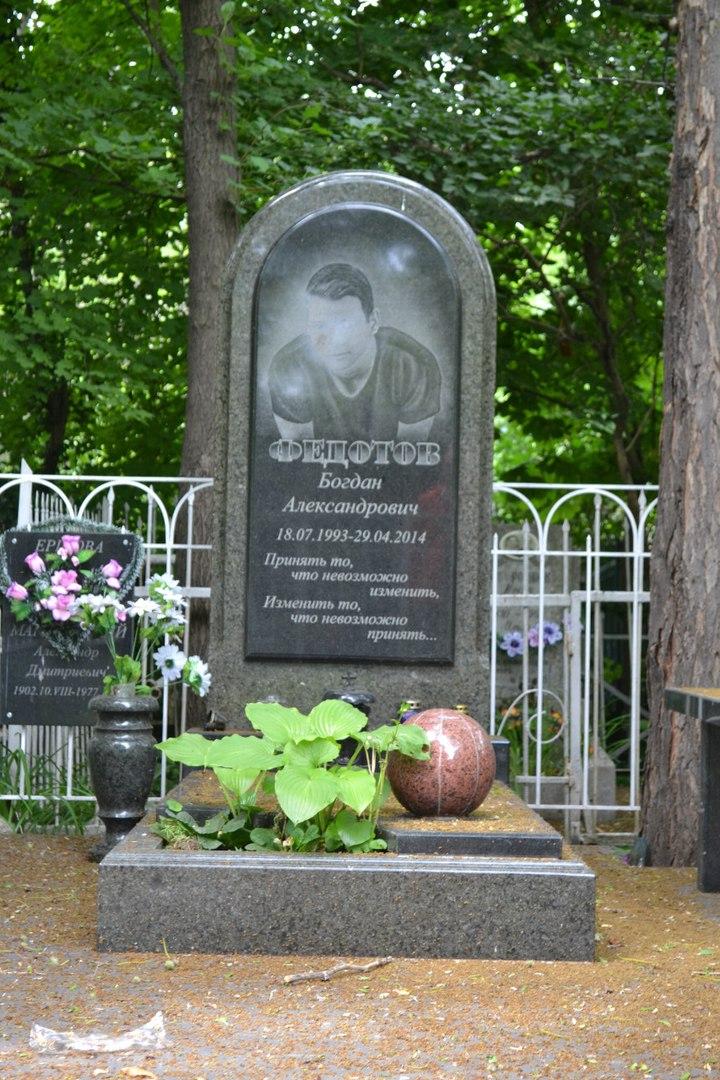 Украина. Одесса. Офицерское кладбище. Июнь 2016 г. (фото и описание) LK5aVNH-7Hw