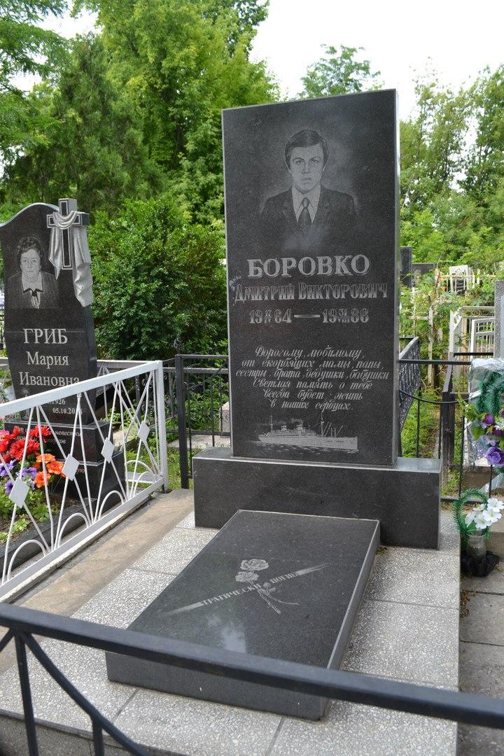 Украина. Одесса. Офицерское кладбище. Июнь 2016 г. (фото и описание) VhAJ-eCC02A