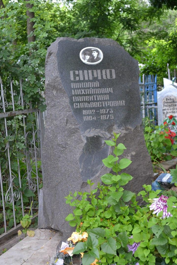 Украина. Одесса. Офицерское кладбище. Июнь 2016 г. (фото и описание) PbGGiGwykDE