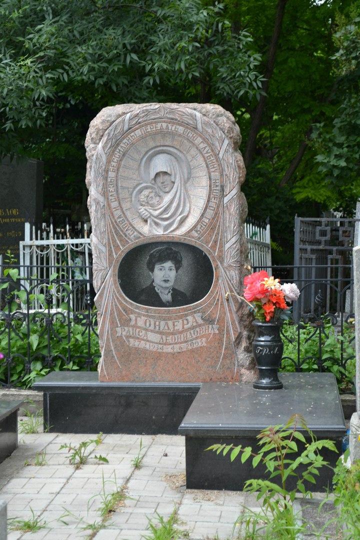 Украина. Одесса. Офицерское кладбище. Июнь 2016 г. (фото и описание) Y1-f0sk__S0